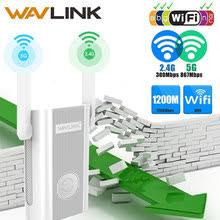 wi-fi 5 ггц <b>точка доступа</b>