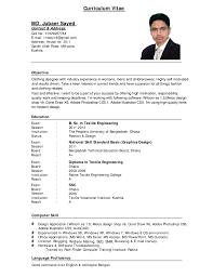 resume cv sample resume cv sample 1756