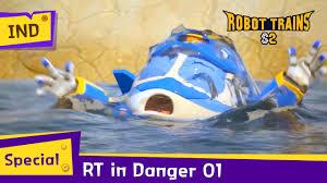 <b>Robot Trains</b> in Danger #01