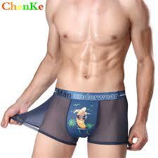 ChenKe Men's Ice Silk Shorts Sexy Breathable <b>Printing</b> Flat Men ...