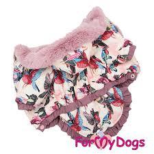 "<b>Куртка</b>""Птички"" бежевая для девочек | ForMyDogs"