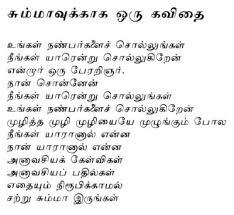 Homepage of Venkatesan Chakaravarthy