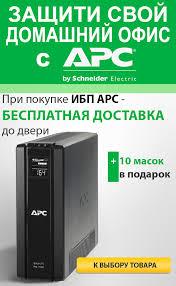Удлинитель <b>кабеля</b> для <b>RGB</b> подсветки <b>Akasa</b> AK-CBLD01-20BK ...