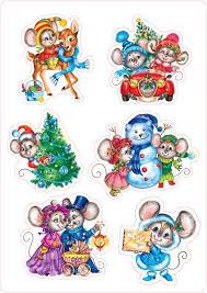 новогодние <b>мышки</b> картинки - Поиск в Google   Рождественские ...