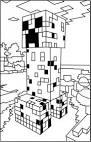 Раскраски компьютерных игр