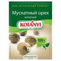 <b>KOTANYI</b> – купить <b>kotanyi</b> в интернет-магазине в Москве и России