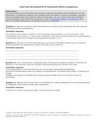 presentation skills interview worksheet