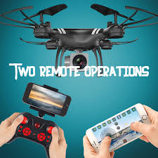 KY101S long battery drone wifi real-time aerial camera quadcopter ...