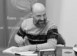 <b>Емец</b>, <b>Дмитрий Александрович</b> - Wikiwand