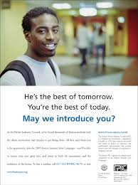 print ad private industry council vibrancy communications extolled the virtues of the boston private industry council s summer jobs program which matches ambitious high school students summer employers