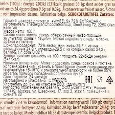 <b>Шоколад Classic Wheels темный</b> 100г какао 72% купить за 203 ...