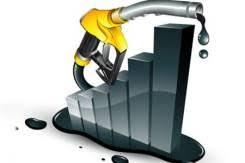 <b>Бензин</b> топливо