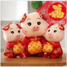 <b>WYZHY New Year</b> Gifts Spring Festival Gifts Lucky Bags Pig Plush ...