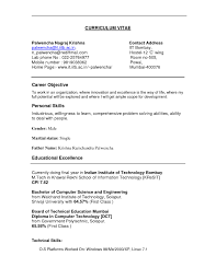 personal qualifications essay resume qualifications