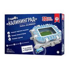 <b>Пазл IQ Puzzle 3D</b> Калининград 16555: купить за 955 руб - цена ...