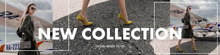 <b>VITACCI</b> - сеть магазинов обуви и аксессуаров | ВКонтакте
