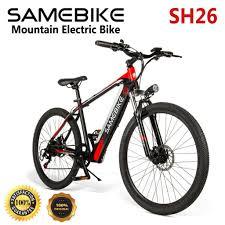 <b>Samebike SH26</b> High Carbon Steel <b>Mountain Electric</b> Bicycle - White