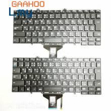 Абсолютно новая Оригинальная клавиатура JA JP для <b>ноутбука</b> ...