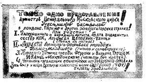 Нокаут - Олег Сидельников
