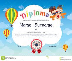 printable volunteer award certificates preschool kids kids certificate templates school certificates u0026amp certificate template