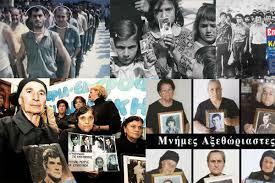Ο πραγματικός πλούτος της Κύπρου: Ο υπέροχος λαός της!