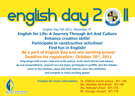 english day gust