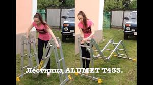 Сборка и краткий обзор <b>лестницы</b> ALUMET Т433. - YouTube