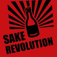 Sake Revolution
