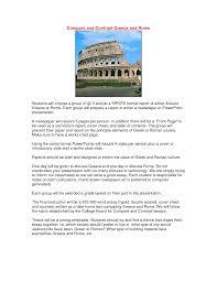 greek architecture essaygreek architecture   essay by jpizzles   anti essays