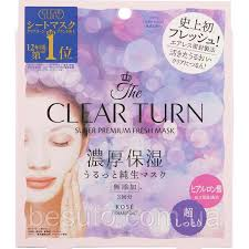 KOSE Clear Turn Super Premium Супер <b>премиальная</b> ...