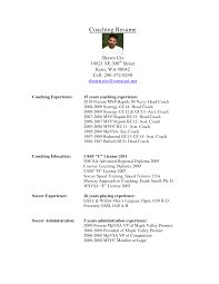 soccer resume for college coaches college resume 2017 best