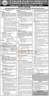 ppsc headmaster headmistress jobs punjab school education ppsc headmaster headmistress jobs 2015 punjab school education department