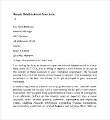 sample retail cover letter template download free documents sample retail cover letter template download free documents retail assistant cover letter