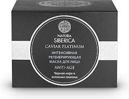 NATURA SIBERICA Caviar platinum Интенсивная ...
