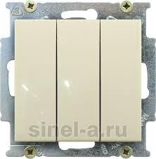 1012-0-2158 <b>Выключатель трехклавишный ABB Basic 55</b> ...