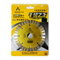 Wholesale Diamond Blade Saws