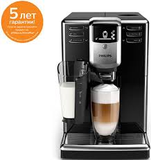 <b>Кофемашина автоматическая Philips EP</b> 5030/10 Series 5000 ...