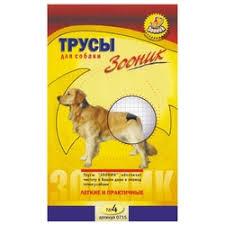 «Зооник <b>Трусы гигиенические для собак</b> №4 (40 г ...