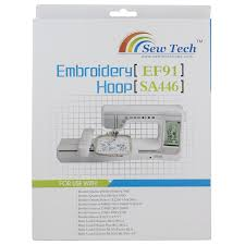 <b>Sew Tech Embroidery Hoop</b> for Brother and Baby Lock SA446 ...