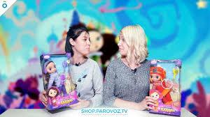 Обзор игрушек: <b>куклы</b> серии «<b>Карапуз</b>» от «Сказочного патруля ...
