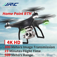 <b>JJRC X13 5G</b> WiFi 4K HD Camera <b>GPS</b> Brushless Motor Gimbal ...
