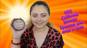 Тест-драйв <b>NYX Professional Makeup</b> California Beamin' Face ...