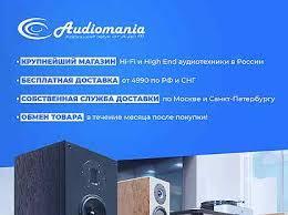 <b>sennheiser</b> - Купить <b>кабели</b> и адаптеры в России с доставкой ...