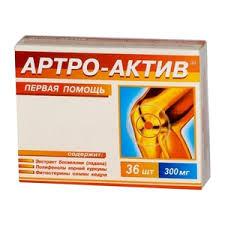 <b>Артро</b>-<b>актив</b> капсулы <b>300 мг</b> 36 шт купить по цене 166,0 руб в ...