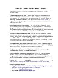 draft resume of company secretary cipanewsletter cs training see yes secretary