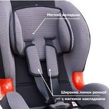 Купить <b>Автокресло Siger Кокон ISOFIX</b> серый, 1-7 лет, 9-25 кг ...