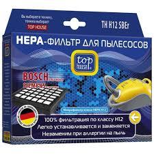 <b>Top House HEPA</b>-<b>фильтр TH</b> H12SBEr черный 1 шт. от 520 р ...