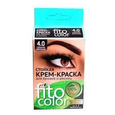 <b>Стойкая крем-краска для</b> бровей и ресниц Fito color, цвет горький ...