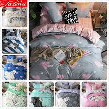 New Grey Pink AB <b>Double Side</b> Duvet Cover 3 <b>4 pcs</b> Bedding <b>Set</b> ...