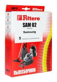 <b>Пылесборник Filtero SAM 02</b> Standard купить недорого в каталоге ...